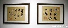 安太文化 Antai Culture