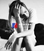 闭经低促性腺激素性性腺功能减退症状