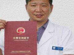 妊娠剧吐治疗技术新发明New invention in the treatment of pregnancy spits